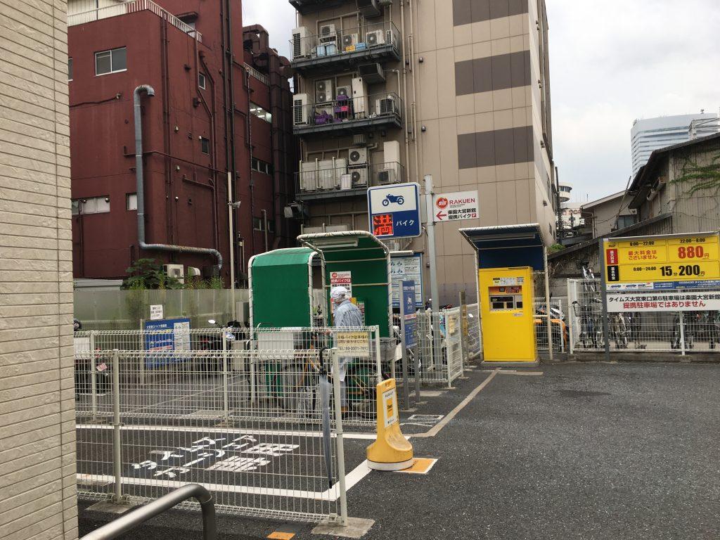 大宮駅東口バイク駐輪場入り口