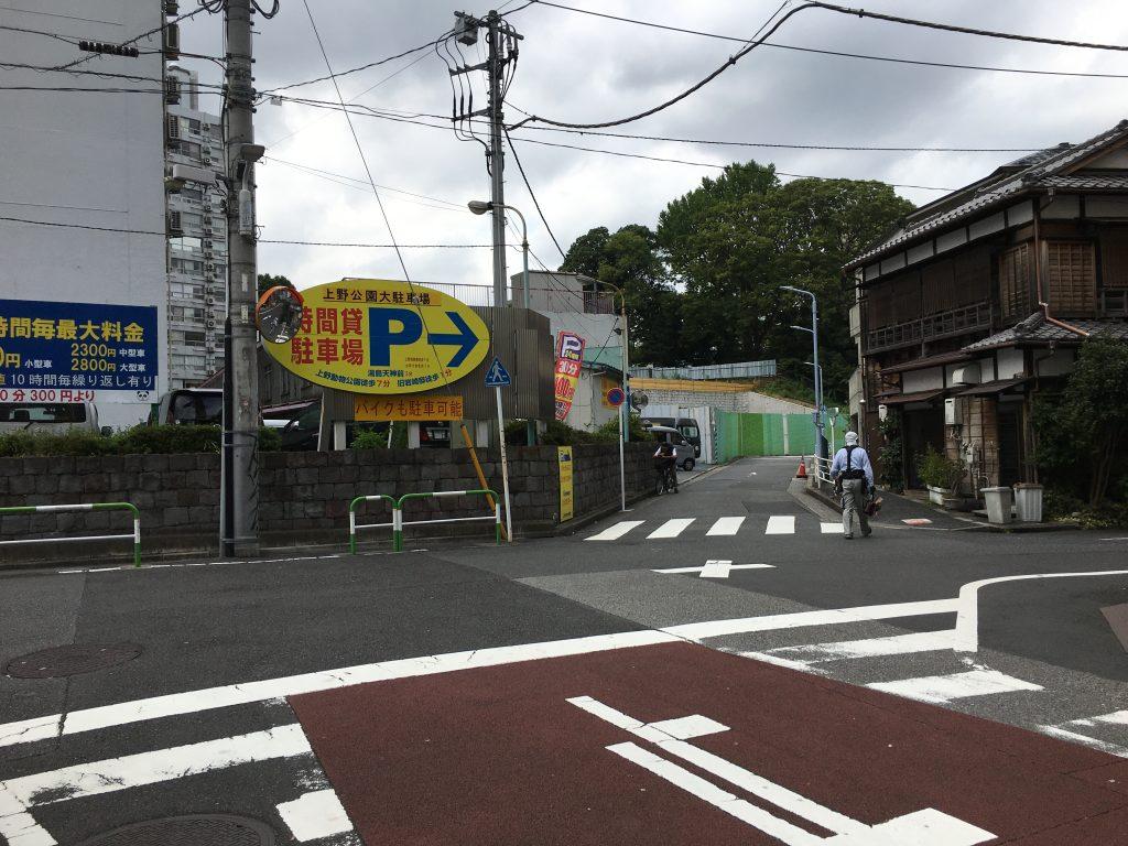 上野公園大駐車場