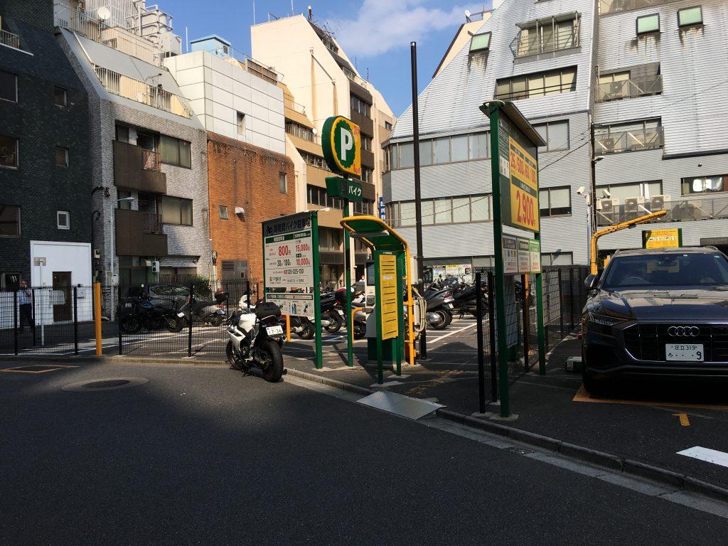 三井のリパーク 東上野3丁目バイク駐車場