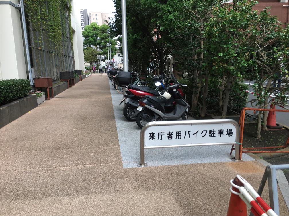 台東区役所バイク置き場