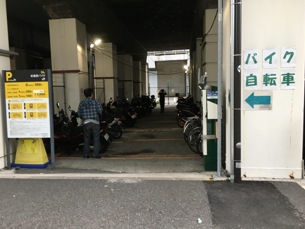 Parking in 秋葉原バイク