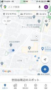 世田谷区役所バイク置き場の位置