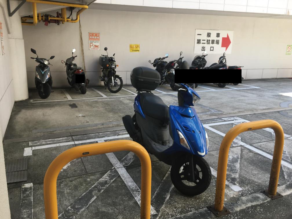 品川区役所駐車場バイク置き場