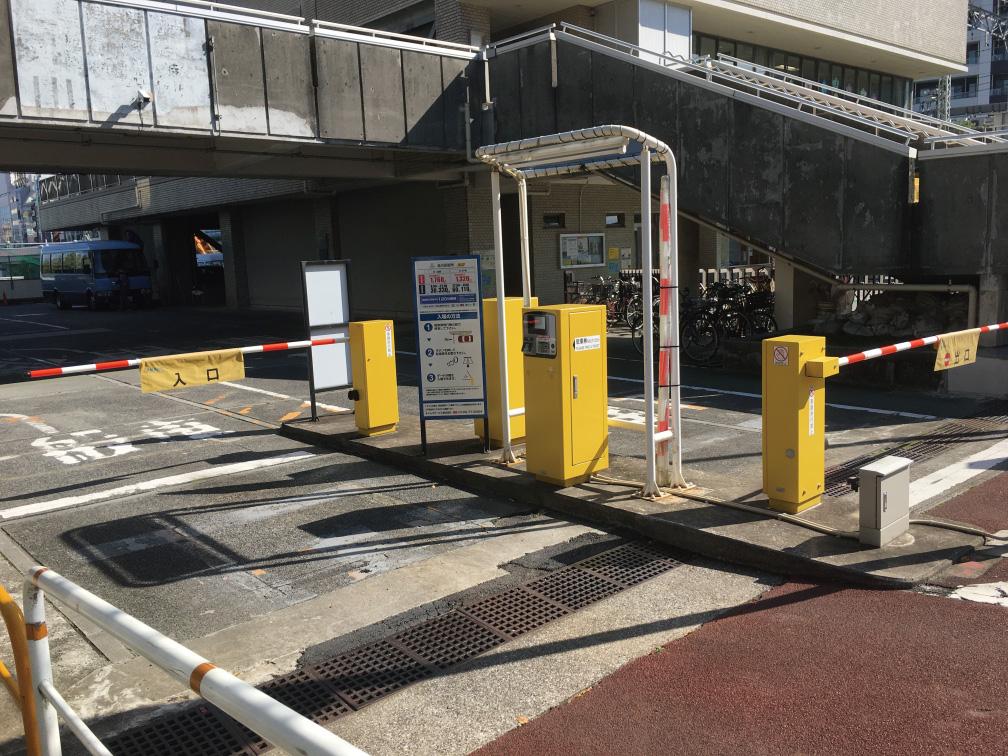 品川区役所第二駐車場入り口