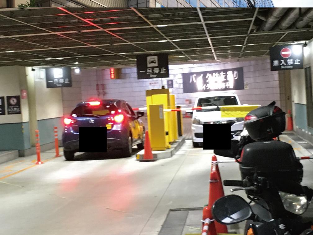 大田区役所地下駐車場出入り口ゲート
