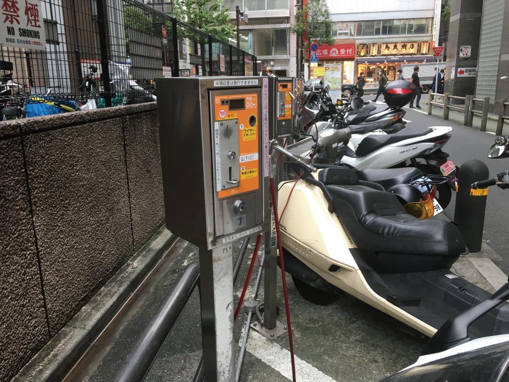 新宿区役所脇自転車等駐輪場の精算機