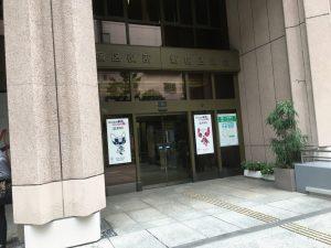 新宿区役所本庁舎入り口