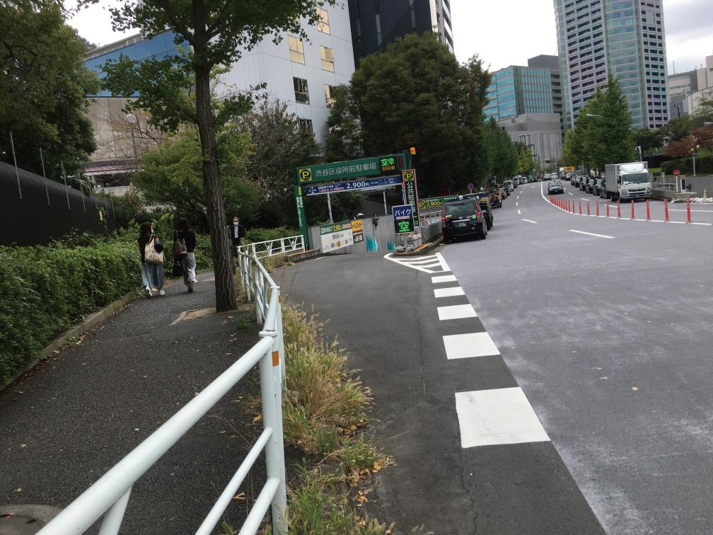 渋谷区役所前公共地下駐車場の東側入り口