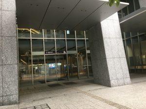 豊島区役所東門