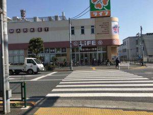 ライフ六町駅前店外観