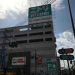 ニトリ環七梅島店外観